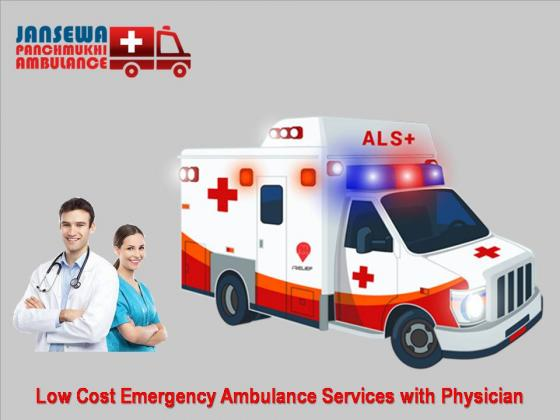 Pick Low Fare Cardiac Road Ambulance Service in Argora with MD Doctor