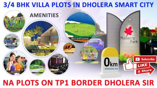 Plots on Town Planning 1 Border in Dholera SIR