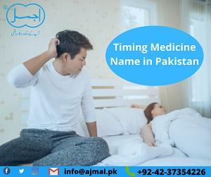 Timing Medicine Name in Pakistan