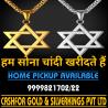 Gold Buyers In Gurgaon   +91-9999837955