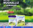 Benefits of Majoon e Mughaliz Jawahar