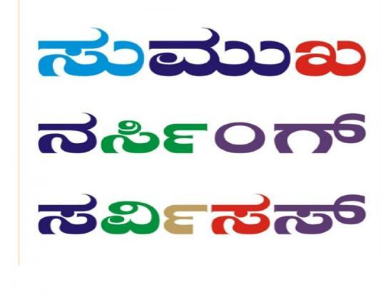 SUMUKHA HOME NURSING service provider