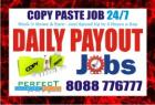 Tips to make income from smart phone | Daily Payout | 1527 |