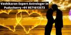 Vashikaran Expert Astrologer in Puducherry +91 9571613573 - free tips