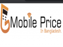 Mobile Price  Bangladesh