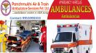 Pick Most Popular Emergency Road Ambulance Service in Silapathar, Assam for Safe Shifting Purpose