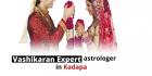 Vashikaran Expert Astrologer in Kadapa +91 9571613573 - free tips