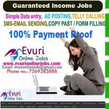 Work At Home Online Data Entry Typing Jobs
