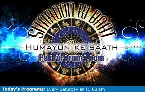 World Famous PAKISTAN'S Astrologer Humayun Mehboob.