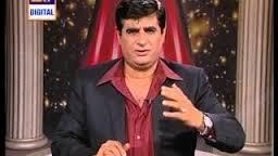 World Famous PAKISTAN'S Astrologer Humayun Mehboob.