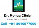 Best Sex Clinic in Hauz Khas Market || 8010977000