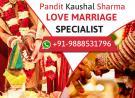 How To Get Your Boyfriend Back Spell +91-9888531796 Kaushal sharma In USA,Australia