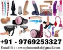 S.ex Toys in India Mumbai Bangalore Chennai Hyderabad Delhi Male Female #Vibrator 9769253327