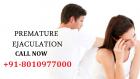 Treatment for premature ejaculation in Sarita Vihar | 8010977000