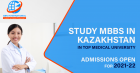 Study MBBS | Astana Medical University Kazakhstan | GBN International