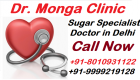 sugar specialist doctor in Mahipalpur ( 8010931122 )