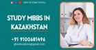 Want to Study MBBS in Kazakhstan? | Al-Farabi Kazakh National University | GBN International