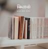 Amazing Application for Book Readers: kitabo
