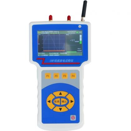Partial Discharge Inspection Instrument