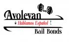 Bail bonds Rancho Cucamonga